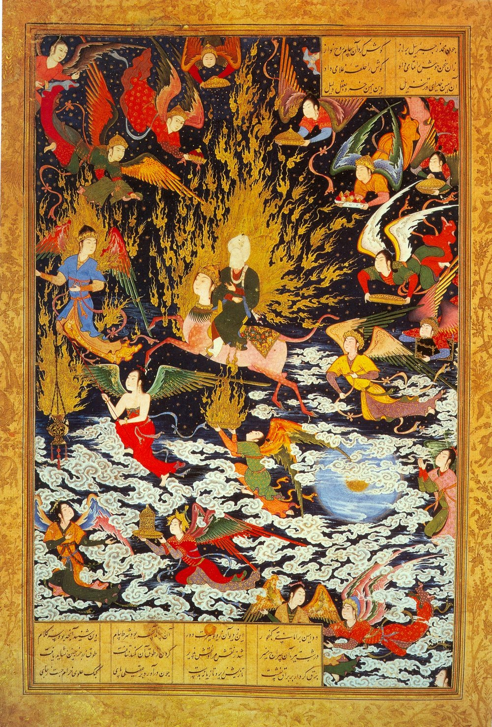 "Sultan Muhammad    ""The Ascent of Muhammad to Heaven""   c. 1539-43 opaque watercolor and ink on paper"